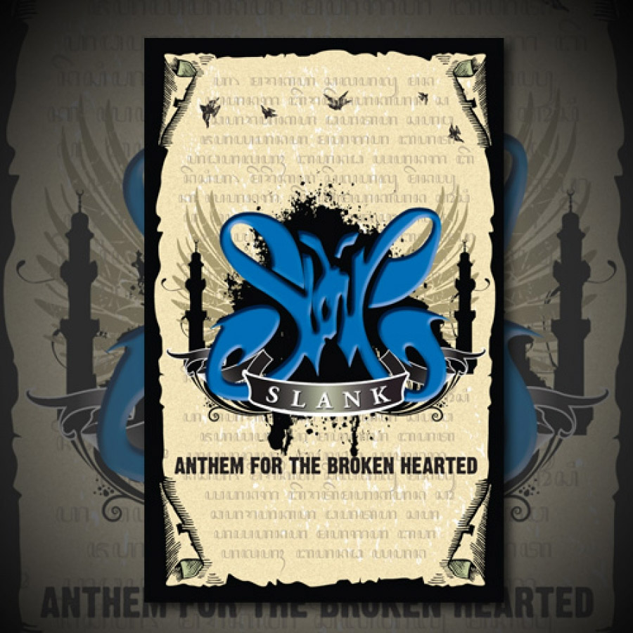 17.Anthem For The Broken Hearted (2009)